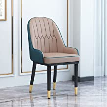 ZNBJJWCP Living Room Furniture Design Armchairs Nordic Chair Metal Leather Material Dining Room Chairs Leisure Computer St...