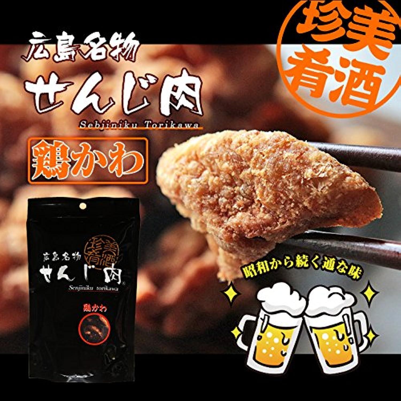 広島名物 せんじ肉鶏かわ 70g×2