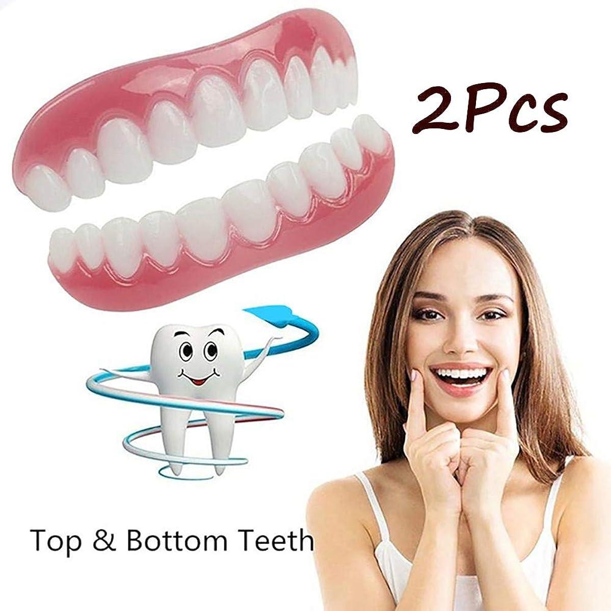 花に水をやる社交的宿泊上下の入れ歯はパーフェクトスマイルベニアコンフォートフィットフレックス義歯をカバーし、歯の複列、義歯ケア矯正のためのフェイクサスペンダーを貼り付け