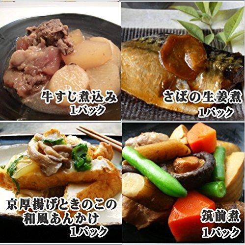 【京惣菜四点盛りFセット】 回鍋肉(1袋)酢豚(1袋)具たくさん肉野菜炒め(1袋)マーボー豆腐(1袋) 4種類×1パック 合計4パック
