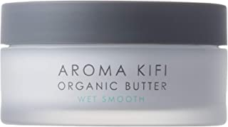 AROMAKIFI(アロマキフィ) オーガニックバター ウェットスムース 天然由来 精油100% ワックス 濡れ感 ヘアワックス 緑 40グラム (x 1)
