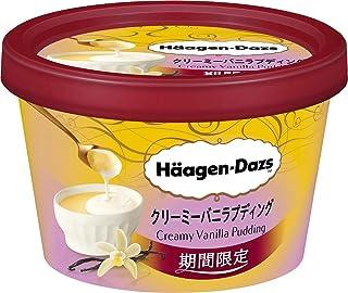 [冷凍] ハーゲンダッツ ミニカップ クリーミーバニラプディング 99ml