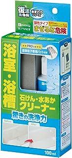カンペハピオ 復活洗浄剤 浴室浴槽クリーナー 100ML