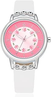 Kezzi 子供の時計 K1410 ホワイト