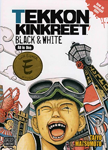 TEKKON KINKREET (CURR PTG) (C: 1-0-0): Black and White