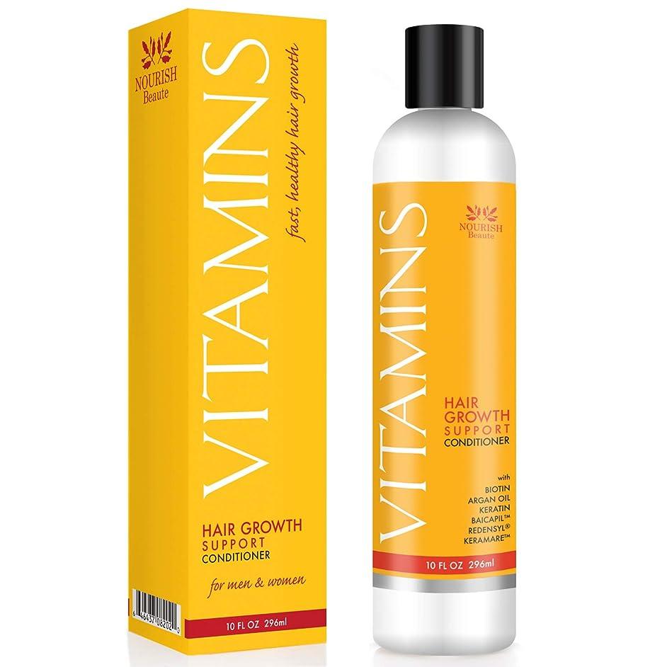 奇妙な手がかりもしVitamins - オーガニック 脱毛トリートメント コンディショナー Organic Hair Loss Treatment and Conditioner, 10 Ounce (296ml)
