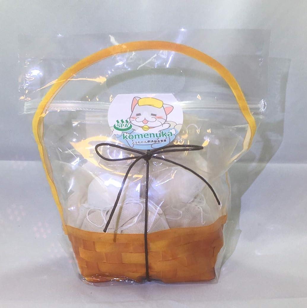エイリアス過言南方の【ジロちゃんの米ぬかSPA】米ぬか入浴剤 有機栽培米ぬか100%ぬか袋 米ぬか入浴剤 無添加 個別包装
