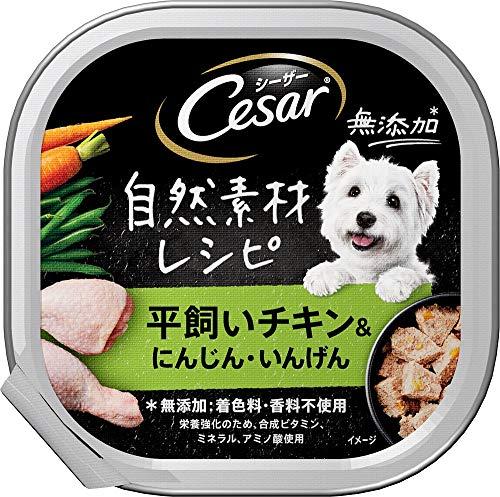 マース シーザー 自然素材レシピ 平飼いチキン&にんじん・いんげん 85g