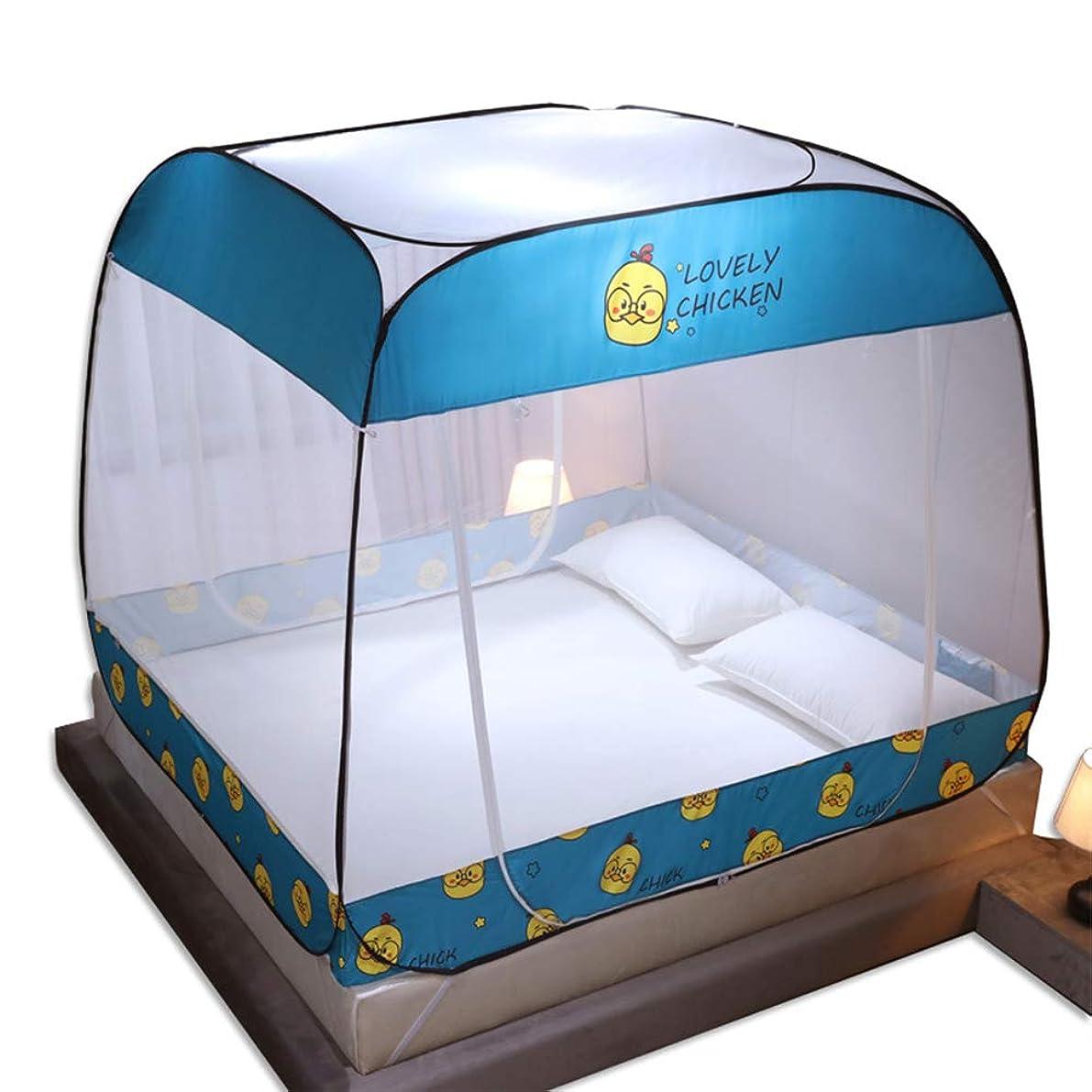 伝説驚くべき出発するダブルベッド用ポップアップ蚊帳、超大型ポータブルテント旅行三門ベッドネット、簡単なインストール、細かいメッシュ、寝室の屋外キャンプ用、フックなし化学物質,1.5X2.0M