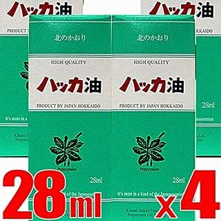 【徳用28mlx4本】 北見ハッカ通商 ハッカ油 ボトル 28mlx4本(4985146000472-4)
