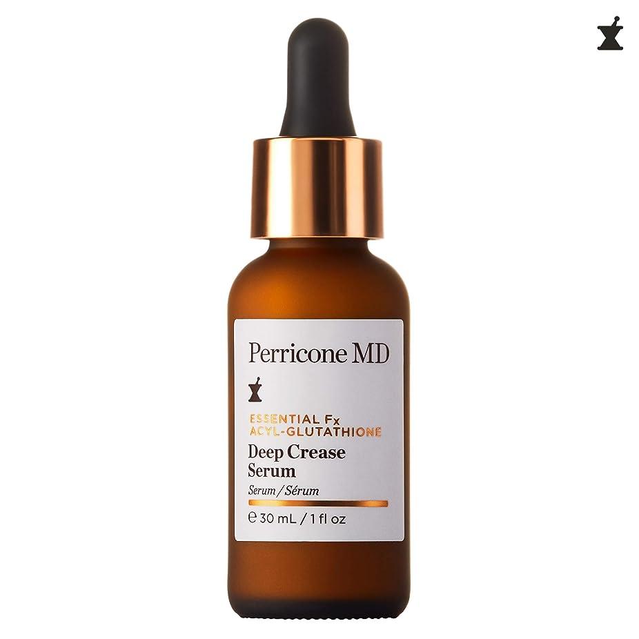 改革投げ捨てるムスドクターペリコン Essential Fx Acyl-Glutathione Deep Crease Serum 30ml/1oz並行輸入品