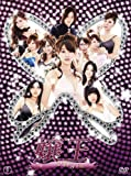 嬢王Virgin DVD-BOX[DVD]