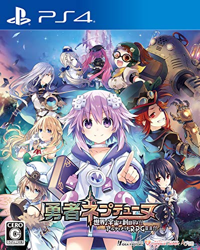 Compile Heart Brave Neptunia Sekai Yo Uchuu Yo Katsumoku Seyo Ultimate RPG Sengen SONY PS4 PLAYSTATION 4 JAPANESE VERSION [video...