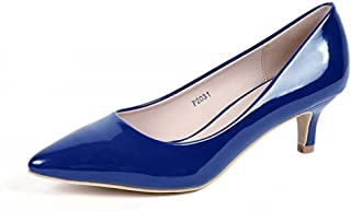 Cull4U Women's Formal Tuesday Pumps Shoes