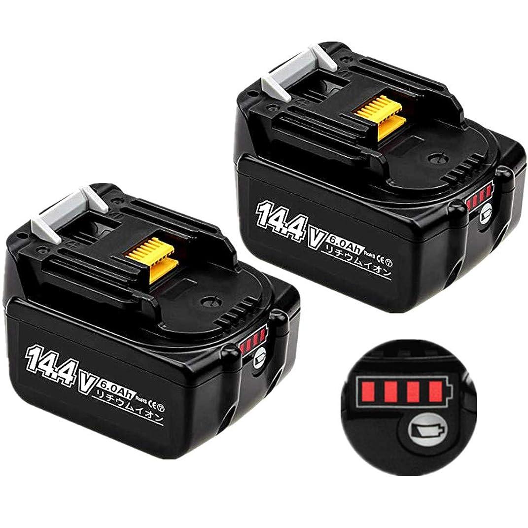 移住する機関ペルセウスTopbatt BL1460B 互換マキタ 14.4v バッテリー サムスンセル搭載 【2個】6000mAh LED残量表示付き1年保証