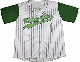 AIFFEE Men's #1 Baseball Jersey G-Baby S-XXL White Color