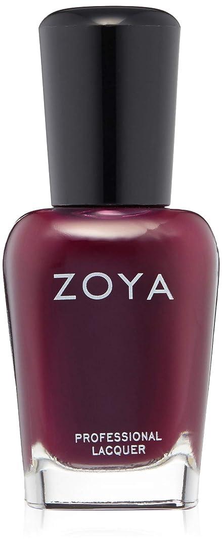 慰め屈辱する名前を作るZOYA(ゾーヤ) ネイルカラー ZP939 15mL ALIA