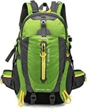 ZJY 40L Climbing Backpack - Waterproof Fabric High Capacity Suspension Piggyback System Adjustable Shoulder Strap - for Outdoor Sport Camping and Hiking