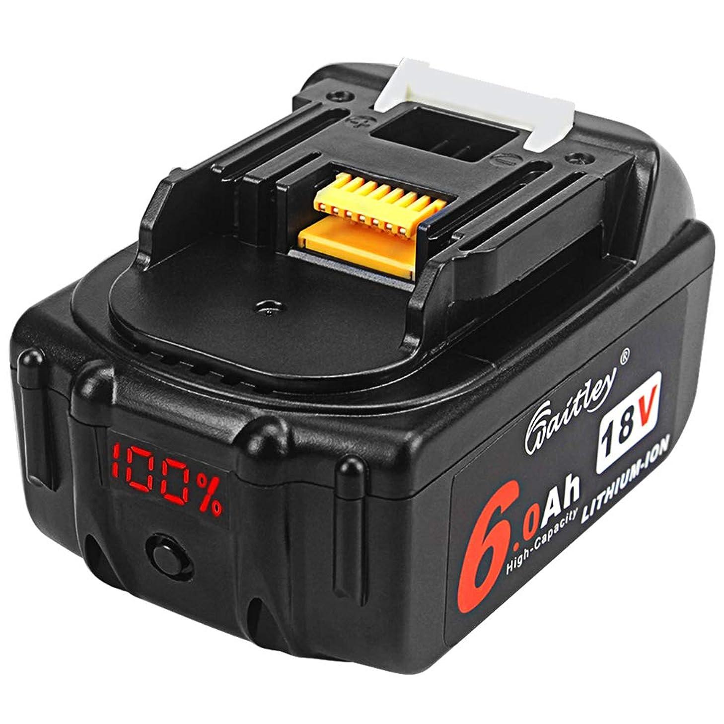 市場寛容な全部マキタ BL1860B 18V 互換 バッテリー 6.0Ah マキタ BL1830 BL1850 6000mah 大容量電池 %LED残量表示 DC18RC DC18RF 急速充電
