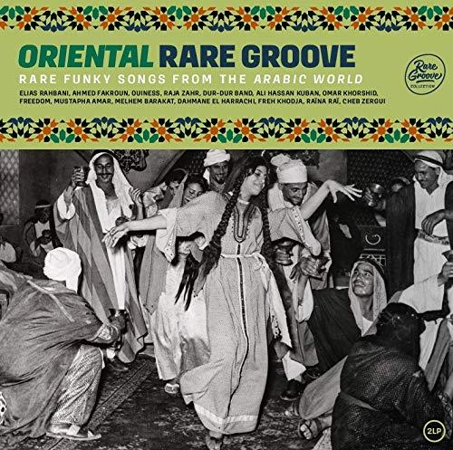 Oriental Rare Groove [Vinyl LP]