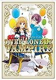 オンリーロンリーヴァンパイア (2) (まんがタイムKRコミックス フォワードシリーズ)