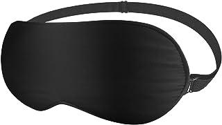HJY アイマスク 睡眠マスク ナチュラルシルク, 柔らかシルク質感 安眠 軽量 旅行 仮眠 眼精疲労 滑らかなアイマスク(BK) (ブラック)