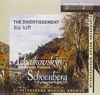 Tchaikovsky: Souvenir De Flore by Ilia Loff