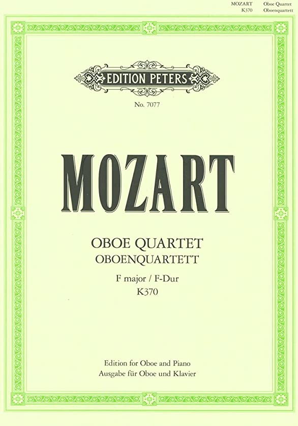 買収するだろうオープナーモーツァルト : オーボエ四重奏曲 ヘ長調 K370 (オーボエ、ピアノ) ペータース出版
