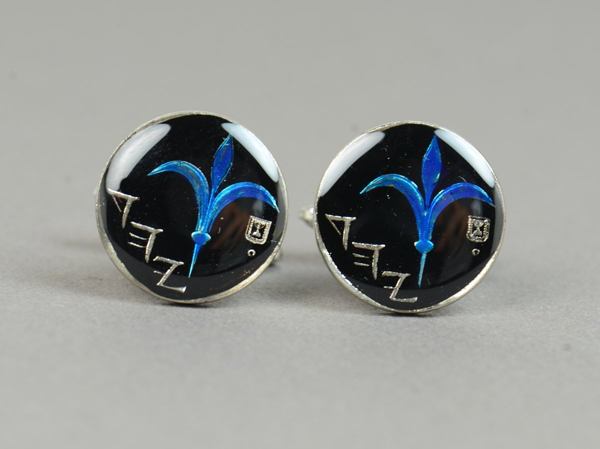 Cufflinks hand painted enamel Cuff links coin. Israel Sale Free shipping anywhere in the nation Special Price