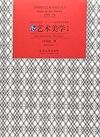 少年国学游⑨儒学剧场 读《论语》学儒家经典