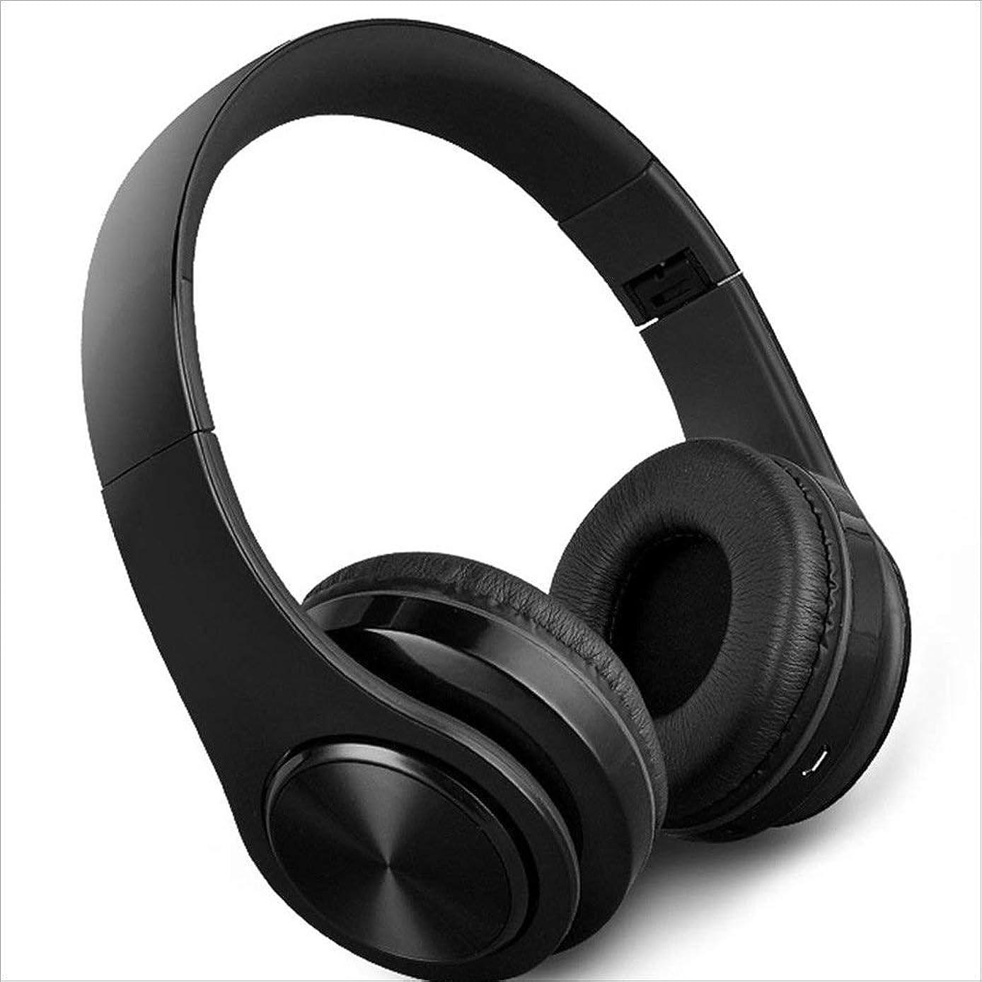 可聴豚肉気体のXHMCDZ ワイヤレスヘッドフォンブルートゥースヘッドセットゲーミングフォンユニバーサルカードミュージックサブウーファー8時間連続歌/コンピュータフォンユニバーサル/フォールドポータブル (色 : 黒)