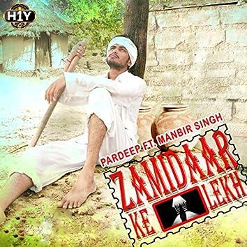 Zamidaar Ke Lekh (feat. Manbir Singh)