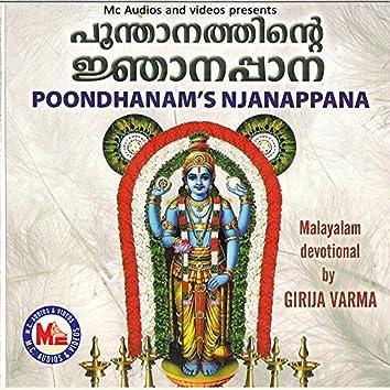 Poonthanams Njanappana