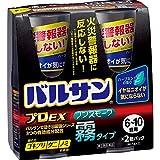 【第2類医薬品】バルサンプロEXノンスモーク霧タイプ 46.5g×2