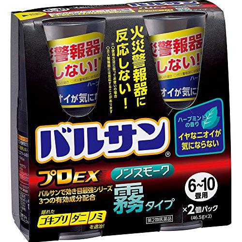 【第2類医薬品】バルサンプロEXノンスモーク霧タイプ46.5g×2