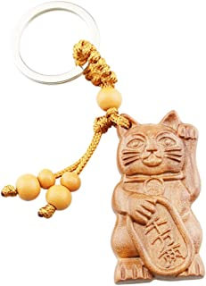 FOY-MALL Unisex Fashion Peach Wood Carved Lucky Cat Keychain M1349M