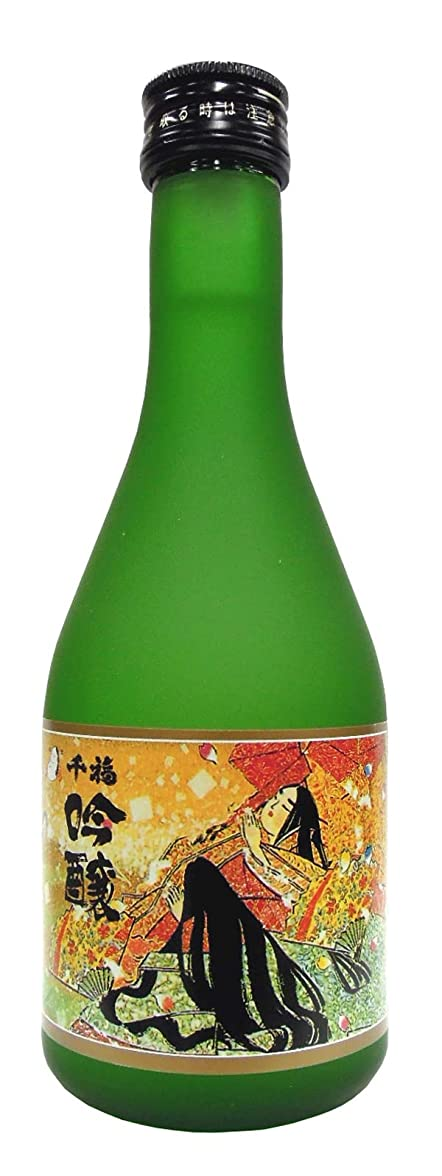 ログ天国お風呂三宅本店 千福 吟醸酒 宮島絵巻 300ml [ 日本酒 ]
