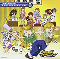Digimon Character Songs (2009-08-01)