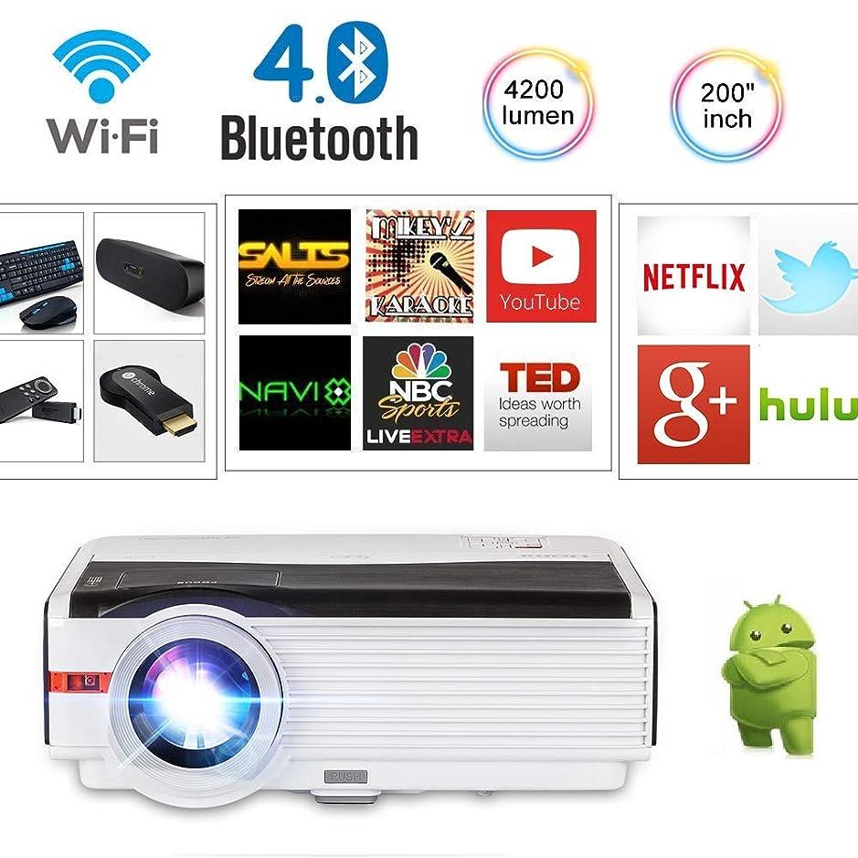 津波旧正月ブーストLEDプロジェクター 5000 ルーメン Wi-Fi接続 Bluetooth 1080PフルHD対応 1280*800解像度 台形補正 パソコン/スマホ/タブレット/ゲーム機/DVDプレイヤーなど接続可能 USB/HDMI/Dolbyサポート 7000:1高コントラスト 広角レンズ 重低音スピーカー内蔵