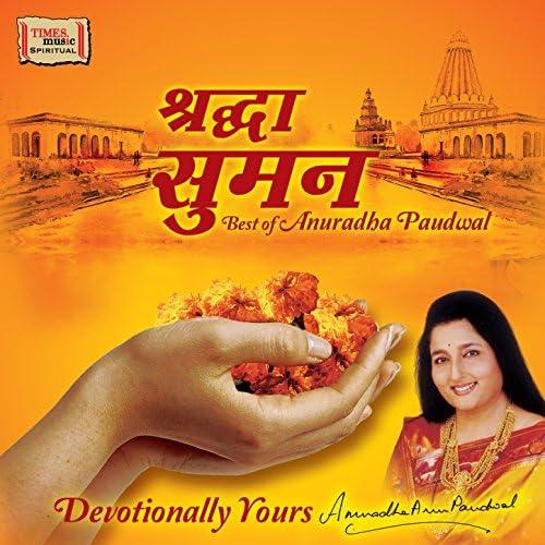 Anuradha Paudwal feat. Sanjeev Abhyankar & Suresh Wadkar