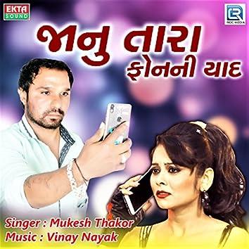 Janu Thara Phone Ni Yaad