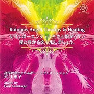 『Rainbow Angel Therapy & Healing- レインボーエンジェルたちと繋がって、愛と豊かさを実現しましょう』のカバーアート
