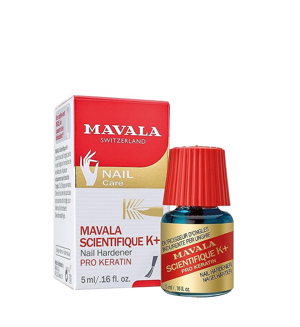 締め切り申請中オンMavala - Mavala Scientifique K+ - 5 mL / .16 oz
