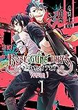 ROSE GUNS DAYS Season3 (1) (デジタル版ガンガンコミックスONLINE)