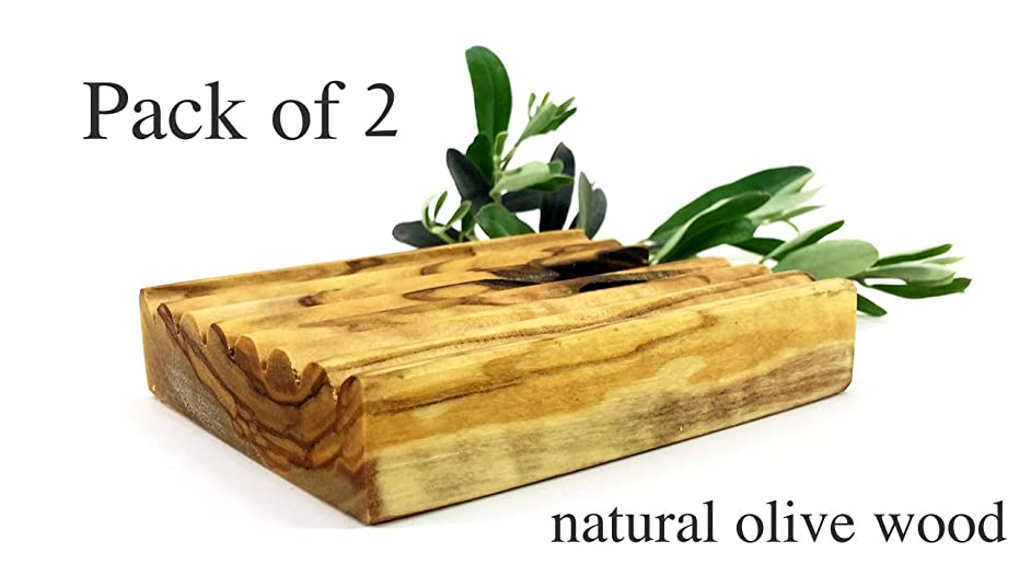 SET OF 2 Natural Olive Wood Soap Dish, Natural Wooden Sink Bar, Soap Holder, Soap Saver, Hand Craft for Kitchen Bathroom Shower and Counter 2 (PCS)