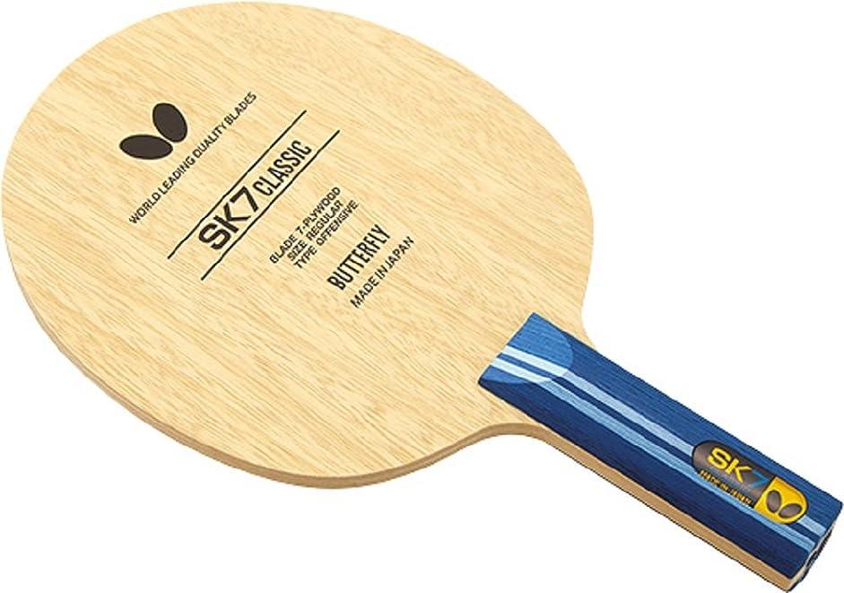 教育するトランク上にバタフライ(Butterfly) 卓球 ラケット SK7クラシック シェークハンド 攻撃用