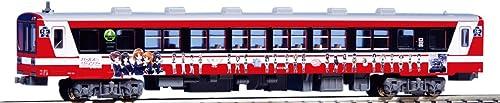 en stock N gauge 16001-3 Kashima coastal coastal coastal railway 6006 Girls und Panzer specification wrapping train by CATO  Venta en línea de descuento de fábrica