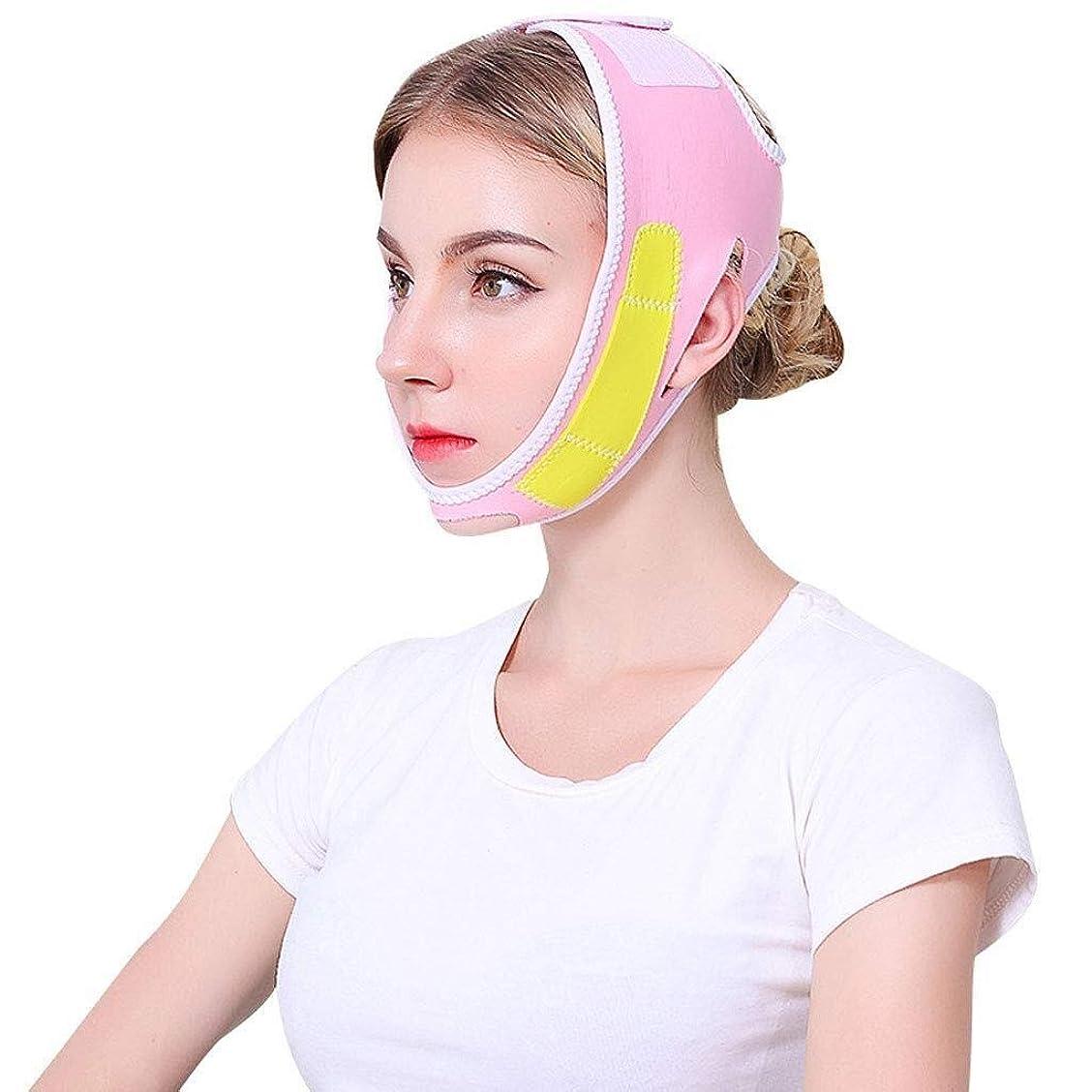 意外不規則な不規則な顔の持ち上がる細くの伸縮性があるベルト、 フェイスリフト包帯、Vフェイスマスクあご通気性 女性用バンドを持ち上げる (Color : 1)
