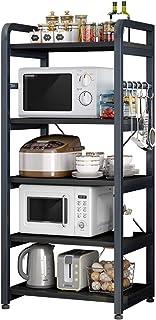 NgMik Stand de Chariot à Micro-Ondes, Stockage de l'utilitaire de Cuisine 5 Niveaux pour Boulangerie et Porte-étagère d'or...