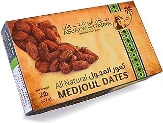 Natural Medjoul Dates - Jordanian Dates (Medjoul Jumbo, 2LB)